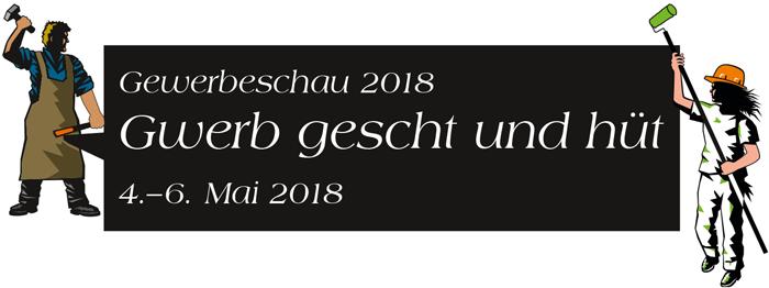 Gewerbeschau 2018 – Gwerb gescht und hüt Logo